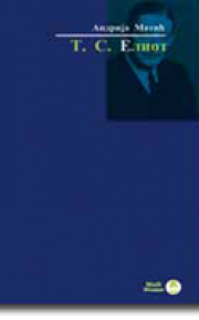 T. S. Eliot: pesnik, kritičar, dramski pisac