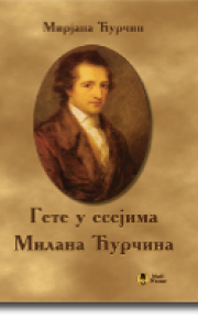Gete u esejima Milana Ćurčina