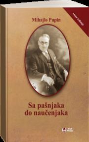 Sa pašnjaka do naučenjaka (treće izdanje)