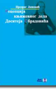 Recepcija književnog dela Dositeja Obradovića
