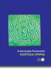 Keltska priča