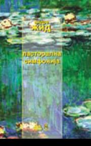 Pastoralna simfonija